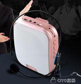 V6擴音器教學腰掛話筒導游便攜耳麥教師專用喇叭    ciyo黛雅