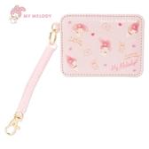 日本限定 三麗鷗 美樂蒂 信封愛心版 伸縮彈簧 票卡夾 / 證件夾套 / 悠遊卡套