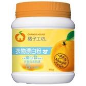 橘子工坊溫和無氯漂白粉450g【愛買】