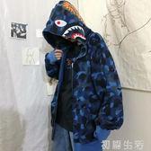 韓國INS復古原宿風迷彩鯊魚連帽薄款衛衣潮學生寬鬆bf外套 男女款 初語生活