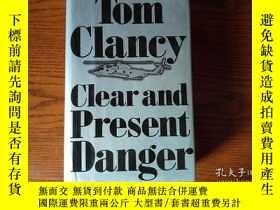 二手書博民逛書店大本精裝罕見Clear And Present Danger 燃