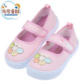 《布布童鞋》角落生物角落小夥伴粉紅色兒童室內鞋(16~20公分) [ B1P263G ]