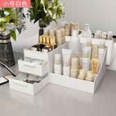 化妝品收納盒桌面置物架多層抽屜式面膜口紅化妝刷收納整理盒