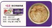 【力奇】M'DARYN 喵樂 貓罐-吻仔魚鮪魚燒 80g-24元 可超取(C052A07)