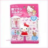 asdfkitty可愛家☆KITTY紅蝴蝶結造型吸盤牙刷架-日本正版商品