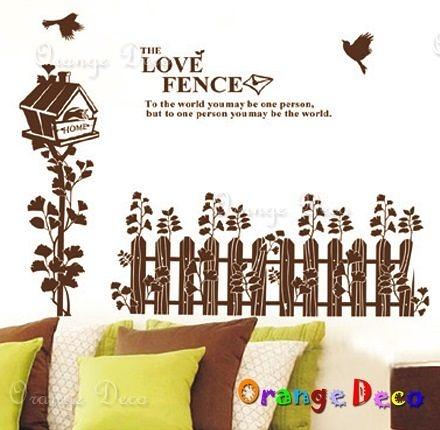 壁貼【橘果設計】Love Fence DIY組合壁貼/牆貼/壁紙/客廳臥室浴室幼稚園室內設計裝潢