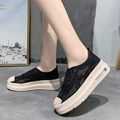 厚底鞋漁夫鞋女厚底2020夏季新款內增高女鞋一腳蹬鏤空網鞋鬆糕單鞋透氣