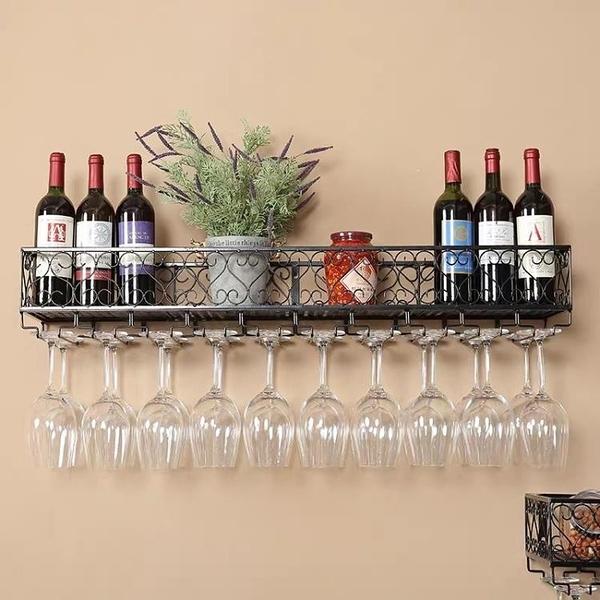 歐式酒杯架懸掛高腳杯架創意紅酒杯架倒掛餐廳鐵藝置物 微愛家居