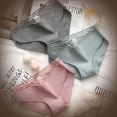 內褲女舒適性感透氣中腰簡約女士純色包臀三角褲底褲頭