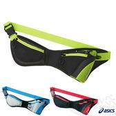 ASICS亞瑟士 慢跑水壺腰包(黑*草綠) 防汗水 慢跑單車皆適用 2015新品