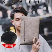 男士手包潮韓版時尚大容量個性手拿抓包閒閒商務手提信封夾包