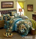 加厚保暖金貂絨四件套韓版法萊絨法蘭絨珊瑚絨被套床單枕套四件套   草莓妞妞