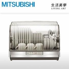 日本製 三菱 MITSUBISHI【TK-ST11】不鏽鋼烘碗機 6人份 90度高溫殺菌 除臭 抗菌