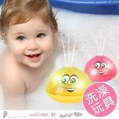 寶寶洗澡玩具 感應吸水噴水燈光音樂球