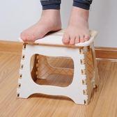 加厚塑料摺疊凳便攜摺疊椅子火車小凳子 成人家用馬扎迷你小板凳 萬聖節