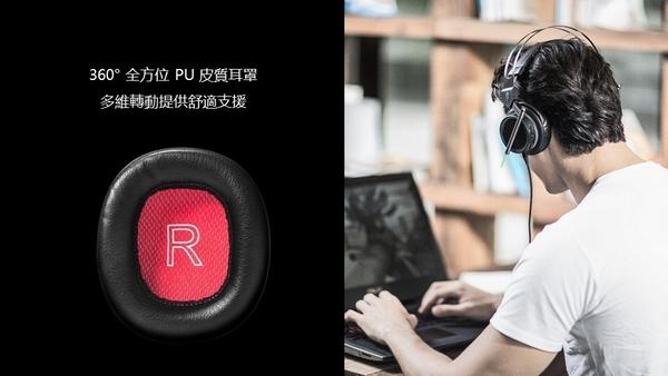1MORE(萬魔)Spearhead VRX 電競頭戴式耳机 PRO版 H1006