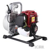 抽水機 一12寸汽油水泵小型家用高壓揚程自吸農用排污灌溉澆地消防抽水機 3C優購HM