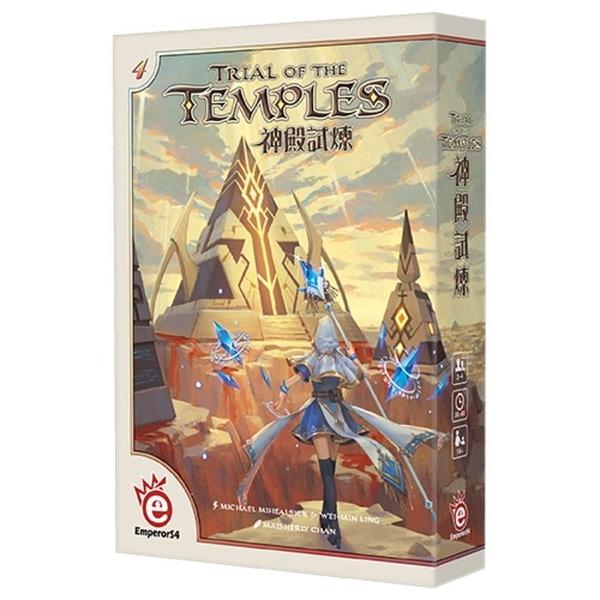 『高雄龐奇桌遊』神殿試煉 Trial of the Temples 繁體中文版 正版桌上遊戲專賣店