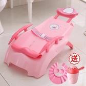 孕婦洗頭椅成人可躺家用洗頭床兒童洗頭髮躺椅超大號可折疊洗頭凳WY 【八折搶購】