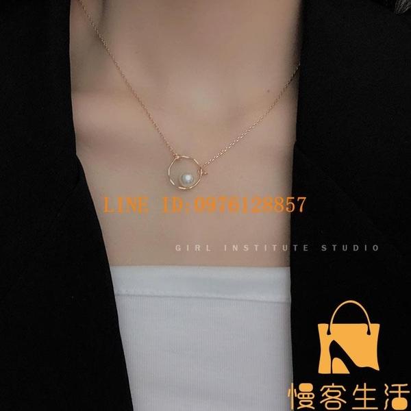 幾何珍珠項鏈女輕奢小眾氣質簡約鎖骨鏈配飾【慢客生活】
