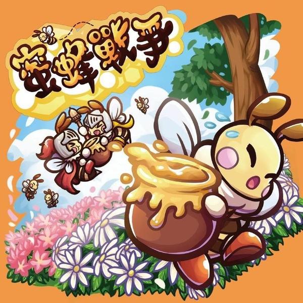 『高雄龐奇桌遊』 蜜蜂戰爭 Line Up Bees 繁體中文版 正版桌上遊戲專賣店