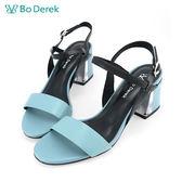 Bo Derek 一字繫踝高粗跟涼鞋-藍色