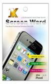 ~漢博商城~JK Screen Ward  iPhone 6 6s  高 螢幕保護膜亮面
