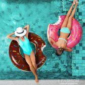 游泳圈大人兒童火烈鳥網紅加厚水上充氣救生圈成人坐圈泳圈-ifashion