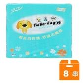 豆吉狗 抽取式衛生紙 (200張x10包)x8串/箱