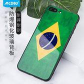 2018世界盃 手機殼蘋果德國阿根廷巴西