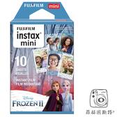 [送保護套] Fujiflm 富士 【 冰雪奇緣2 拍立得底片 】mini專用 底片 單捲10張 菲林因斯特