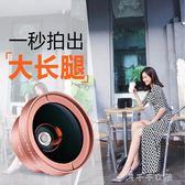 廣角手機鏡頭微距魚眼抖音神器攝像頭外置通用單反蘋果8iphone7p消費滿一千現折一百