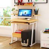 電腦桌電腦桌電腦台式桌子家用辦公桌學生書桌書架組合簡約小桌子XW 1件免運