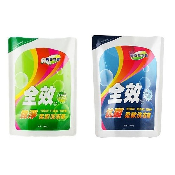毛寶 全效柔軟洗衣精補充包 1800g 抗菌洗衣精 / 強淨洗衣精