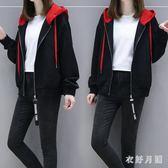 中大尺碼 韓版新款衛衣連帽加肥加大碼200斤寬鬆學生外套潮 ZQ1986【衣好月圓】