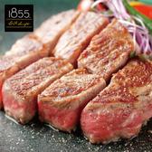 【599免運】美國1855黑安格斯厚切霜降嫩肩牛排1片組(160公克/1片)