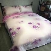 夏季雙面天絲四件套冰絲滑裸睡床單被套夏天真絲涼滑床上用品床笠