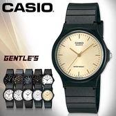 CASIO手錶專賣店 卡西歐 MQ-24-9E 男錶 中性錶 壓克力鏡面 學生必備指針數字 膠質錶帶