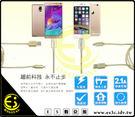 ES數位 HANG 金屬 編織 充電線 傳輸線 IPHONE 8PIN 專用 高速充電