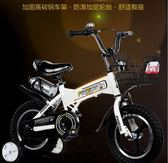 兒童兒童腳踏車 兒童自行車男孩童車1416寸2-3-4-6-7-8-9-10歲女寶寶腳踏單車