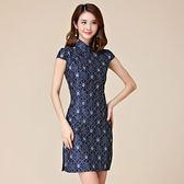 中大尺碼~優雅寶藍蕾絲旗袍短袖洋裝(M~3XL)