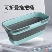 折疊清潔水桶家用水桶塑料拖地桶長方形儲水桶【千尋之旅】