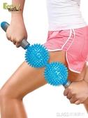 刺蝟球健身按摩棒肌肉放鬆滾棒彈力棒YYP 琉璃美衣
