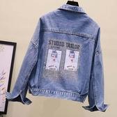 牛仔外套 秋裝釘珠印花長款外套女 牛仔夾克上衣