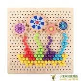 兒童拼圖兒童玩具拼圖組合寶寶智力木制益智玩具【小玉米】