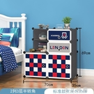 床邊簡易床頭櫃簡約現代組裝收納塑膠小櫃子簡易迷你儲物櫃多功能 小艾時尚.NMS