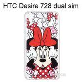 迪士尼空壓氣墊軟殼 [主題] 米妮 HTC Desire 728 dual sim【Disney正版授權】