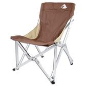 PolarStar 舒適鋁合金折合椅 咖啡/米色 P15702