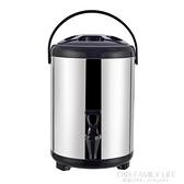 不銹鋼保溫桶奶茶桶豆漿桶商用大容量10升雙層保冷保溫桶12奶茶店 ATF 艾瑞斯