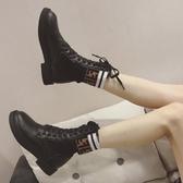 全館83折 馬丁靴女2018秋冬毛線中筒靴系帶高幫靴厚底彈力靴平底低跟學生靴